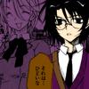 Kouya and Yamato